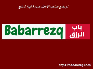 KHERRATA wilaya de bejaia algerieboni