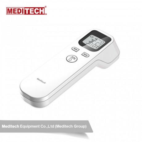 infrared-thermometer-jhaz-kyas-drj-hrar-aljsm-aan-baad-big-2